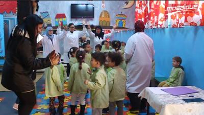 Les jardins d'enfants municipales.. un service social distingué qui a formé des générations