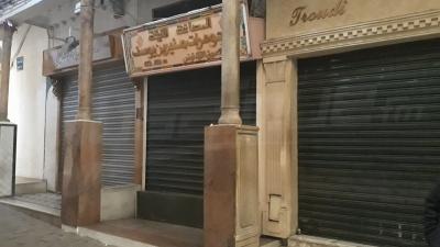 Les bijoutiers d'El Berka: Nous sommes en grève générale