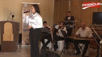 Festival de Kairouan de la Poésie Arabe
