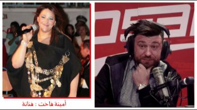 أمينة فاخت : ما نرجع نغنّي إلّا ما ترجع تونس