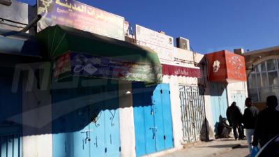 Les joailleries de Tataouine en grève