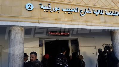 Monastir : La grève des Recettes des Finances se poursuit