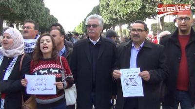 Le Front Populaire appelle à la fermeture de l'ambassade américaine