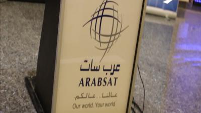 Cérémonie à l'occasion du lancement de la plateforme de diffusion d'ArabSat en Tunisie