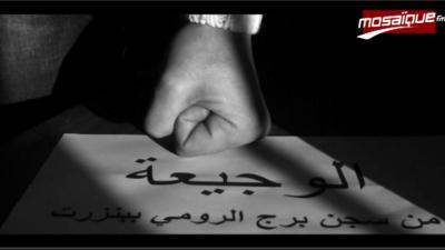 """'الفايدة مع هناء' سجناء برج الرومي: مسرحية """"الوجيعة """"خلاتنا نحسو الي أحنا بشر"""