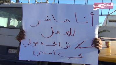 Les chauffeurs de taxi protestent devant le siège du gouvernorat de Tunis