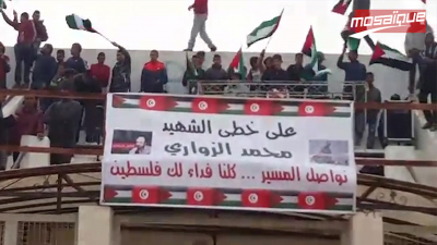 Les habitants de Bir Lahmer rendent hommage à Mohamed Zouari