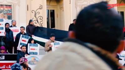 العاصمة : وقفة احتجاجية للمطالبة باقرار قانون لتجريم التطبيع