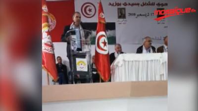 Tabboubi: Le peuple jugera les politiques lors des Municipales