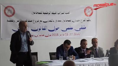 La loi administrative et les élections en débat à Djerba
