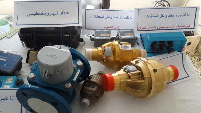 المنستير : الصوناد تنظم يوما تحسيسيا للاقتصاد في الماء