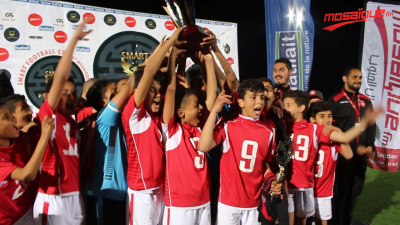 La finale de Smart Football Cup By Mosaique FM