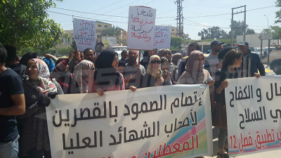 Marche de protestation des diplômés chômeurs à Kasserine