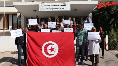 Les cadres du Centre National de l'informatique (CNI) protestent contre la création de l'ADN