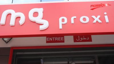 إفتتاح مغازة MG PROXI ببرج الوزير