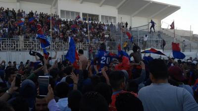 Les supporters de l'USTA fêtent l'ascension de leur club en Ligue 1