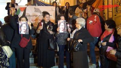 """Les femmes démocrates organisent un rassemblement de solidarité avec le peuple palestinien, """"Maya Jribi est présente"""""""