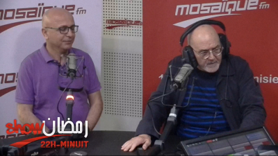 Raja Farhat: Ali Chouerreb était homosexuel