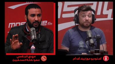مهدي الجلاصي: نقابة الصحافيين تدخلت بخصوص شالوم دفاعا عن جودة المشهد الإعلامي