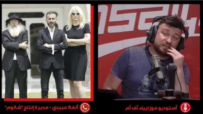 منتجة شالوم تردّ على نقابة الصحافيين وفتحي المولدي وسنية الدهماني