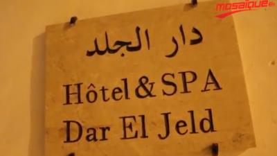 "Inauguration d'un nouvel hôtel baptisé ""Dar El Jeld"" à la Médina"