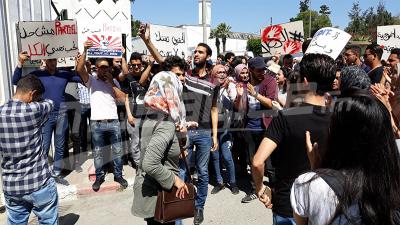 الطلبة يحتجون أمام وزارة التعليم العالي ويطالبون باجراء الإمتحانات