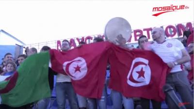 Mondial 2018: 2e séance d'entrainement des Aigles de Carthage à Moscou