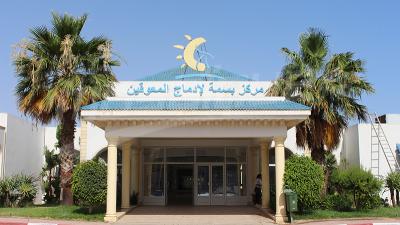 Korchid: L'Association Basma classée en tant qu'entreprise publique est une décision audacieuse