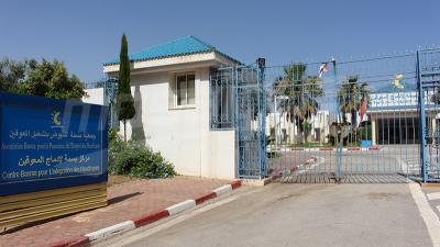Trabelsi: L'Association Basma deviendra la 1ère entreprise de recherches arabe et Africains