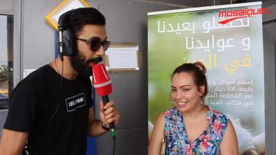 Gagnez 500 dinars avec la Poste Tunisienne et Western Union