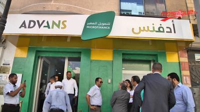"""Inauguration d'une succursale """"Advans"""" pour les micro financements à Medenine"""