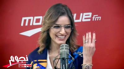 Samira Magroun : ' Je suis actuellement fiancée '