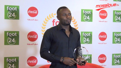 Cérémonie pour la remise du trophée Player of the Month septembre 2018 by Coca-Cola