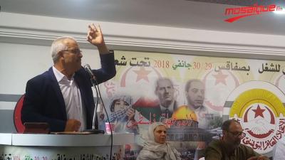 سمير الشفي: ''لن نسمح بتحويل تونس إلى كازينو سياحي''