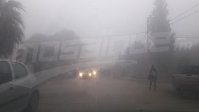 La ville de Jendouba couverte de brouillard