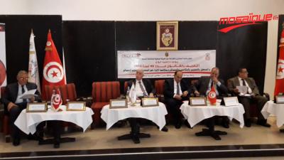 Monastir: journée d'étude sur la déclaration du patrimoine
