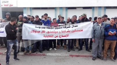 Sousse : Rassemblement protestataire des ouvriers au marché de gros