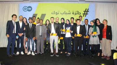 Cérémonie d'attribution des prix de Shabab Talk du Maghreb