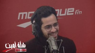 Youssef Bahri: auparavant  j'étais rejeté à El Hiwar Ettounsi