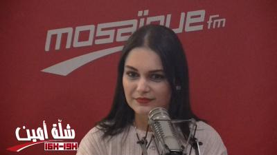 Détecteur de mensonges avec la chanteuse Asma Ben Ahmed