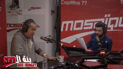 Lamine Nahdi: j'ai été emprisonné et je n'ai pas demandé des indemnisations