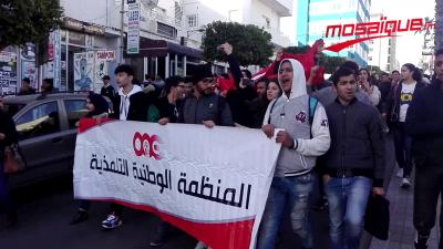 Sousse : des lycéens protestent devant le siège du gouvernorat