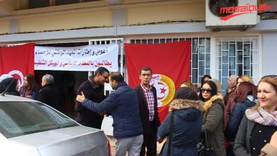 وقفة احتجاجية لأعوان و اطارات المعهد الوطني للإحصاء