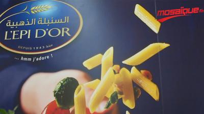 'السنبلة الذهبية' تدعم طهاة شبانا في 'البوكوس الذهبي'