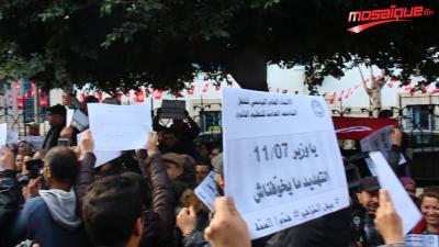 Protestation des enseignants devant le ministère de l'Education