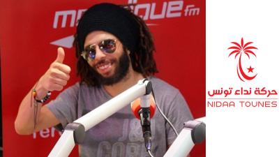 كافون: غنيت لحزب انتخبه كل التونسيين ولست نادما
