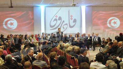 Kadiroun présente son orientation politique