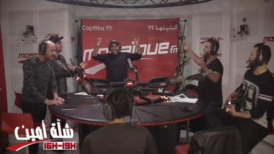كوكتال ''حفالي'' مع فهمي الرياحي في شلة أمين