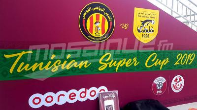 Le stade qui abritera la Super Coupe de Tunisie 2019  entre l'EST et le CAB