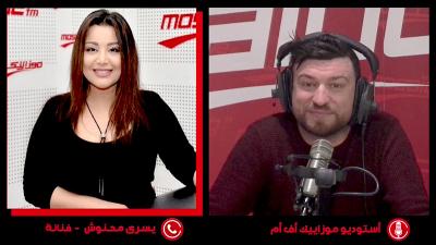 "Yosra Mahnouch : j'ai composé ""ya kalbi Kheles"" dans un café il ya six ans"